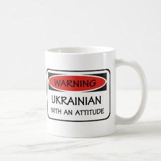 Ukrainian With An Attitude Coffee Mug