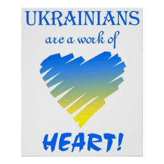 Ukrainians are... ~ Poster