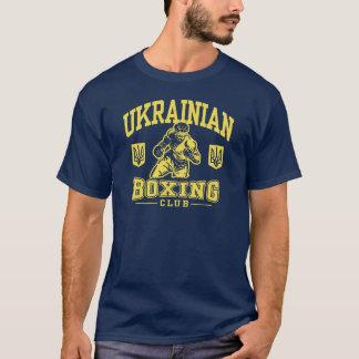 Ukranian Boxing T-Shirt