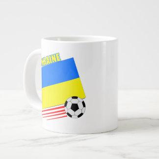 Ukranian Soccer Team Large Coffee Mug