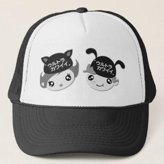 Ultra Kawaii - Black and White Logo Hat