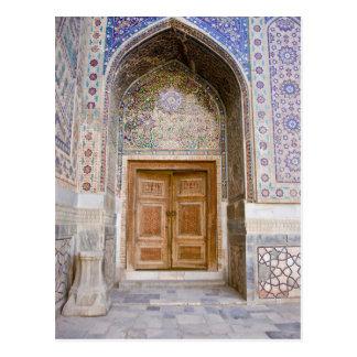 Ulug'bek Madrasah: Ornate Portal Postcard