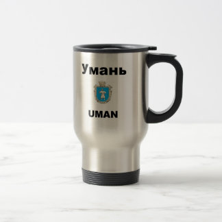 Uman Travel Mug