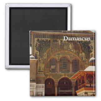 Umayyad Mosque Refrigerator Magnets