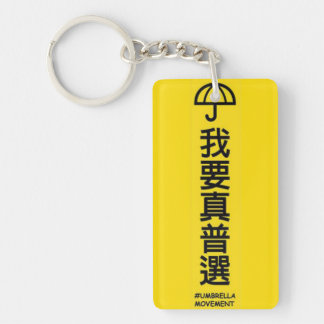 Umbrella revolution keychain