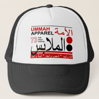 Ummah Apparel Faith Peace Solidarity Trucker Hat