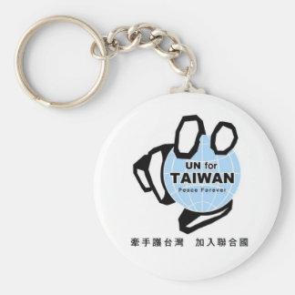 UN for Taiwan Keychain
