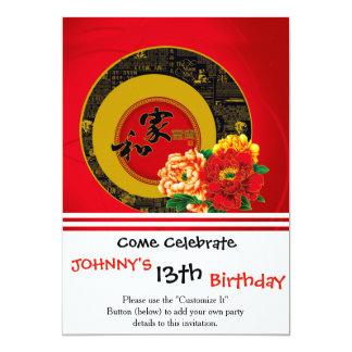 Un ornement chinois de la bonne chance et de la carton d'invitation  12,7 cm x 17,78 cm