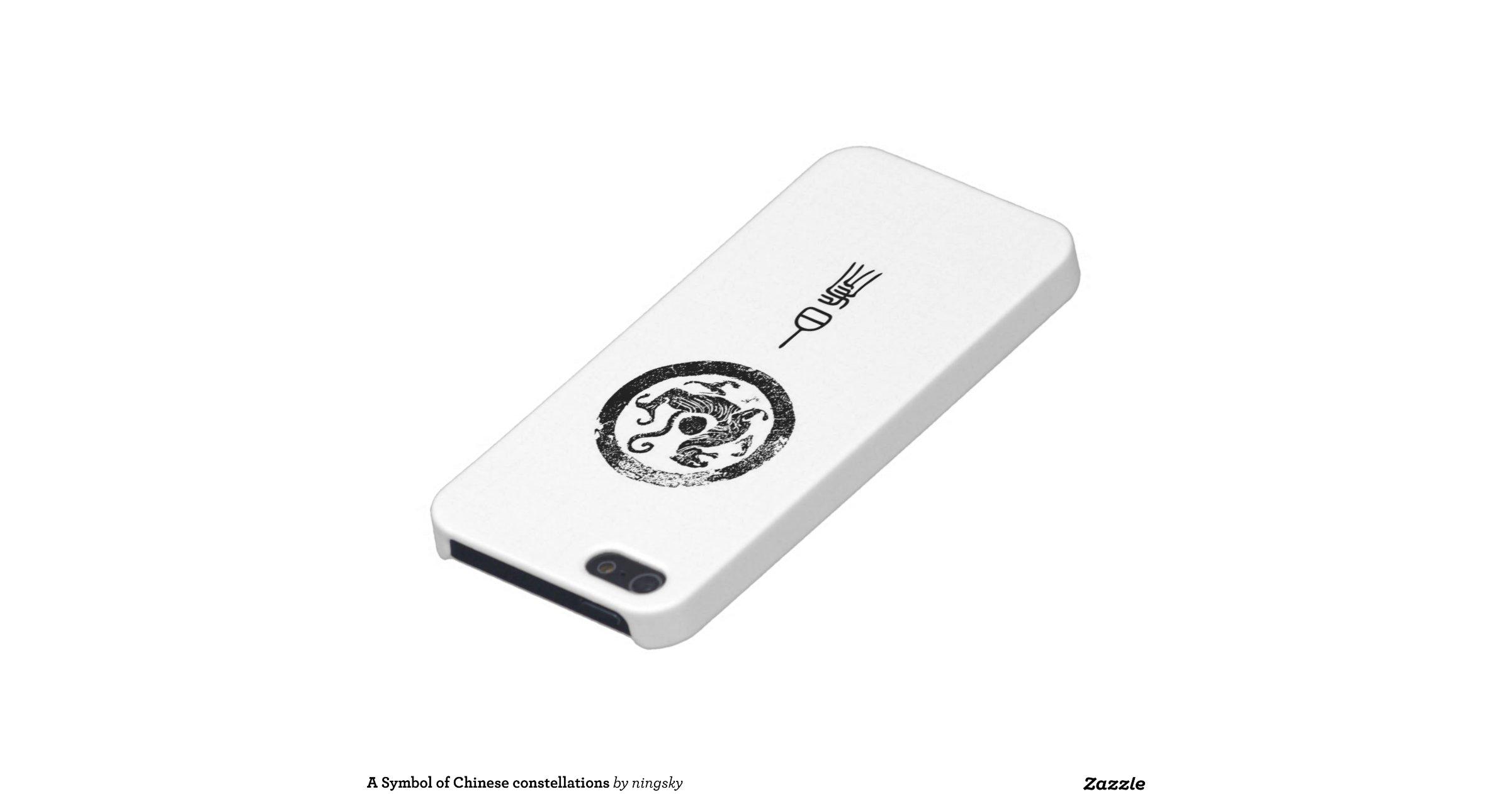 Un symbole des constellations chinoises étuis iPhone 5