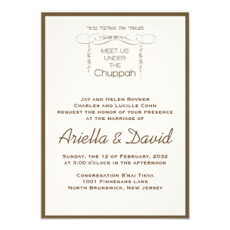 Under the Chuppah - Jewish Wedding Invitation