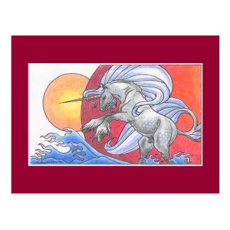 Unicorn Cycle - Summer ©1999 Postcard