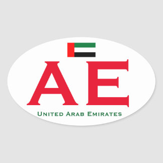 United Arab Emirates Euro Oval Sticker
