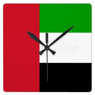 United Arab Emirates Flag Square Wall Clock