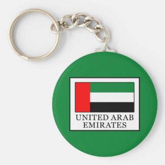 United Arab Emirates Keychain