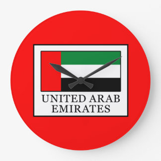 United Arab Emirates Large Clock