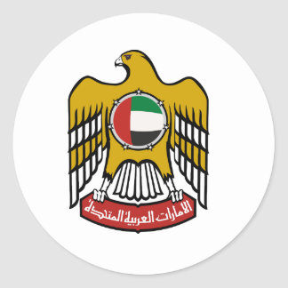 United Arab Emirates National Emblem Classic Round Sticker