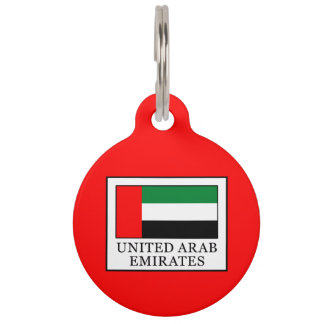 United Arab Emirates Pet ID Tag