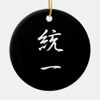Unity - Touitsu Round Ceramic Ornament