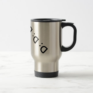 Upside Down Capital D Face: The Mug