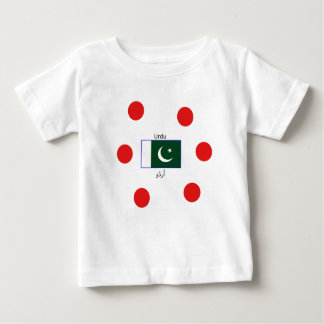 Urdu Language And Pakistan Flag Design Baby T-Shirt