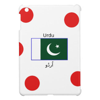 Urdu Language And Pakistan Flag Design iPad Mini Cover