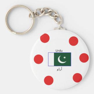 Urdu Language And Pakistan Flag Design Keychain