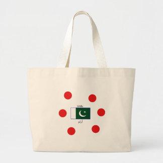 Urdu Language And Pakistan Flag Design Large Tote Bag