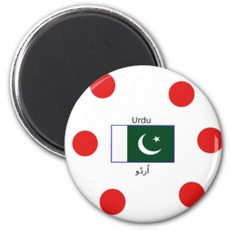 Urdu Language And Pakistan Flag Design Magnet