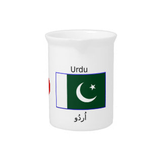 Urdu Language And Pakistan Flag Design Pitcher