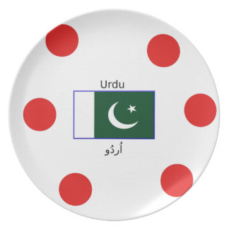 Urdu Language And Pakistan Flag Design Plate