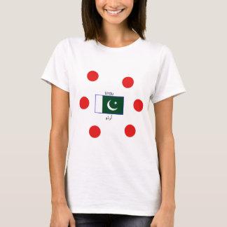 Urdu Language And Pakistan Flag Design T-Shirt