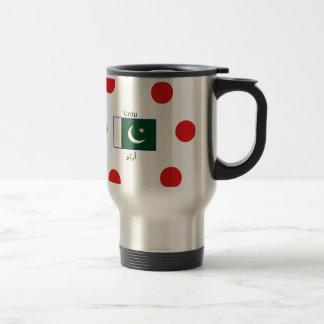 Urdu Language And Pakistan Flag Design Travel Mug