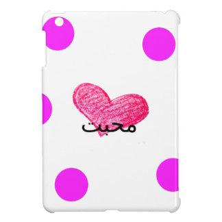 Urdu Language of Love Design iPad Mini Cover