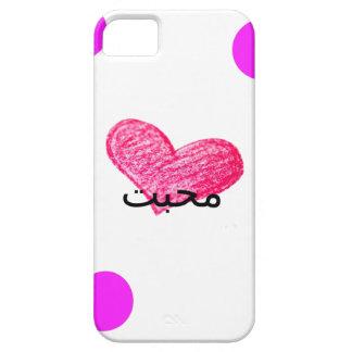 Urdu Language of Love Design iPhone 5 Case