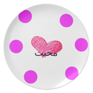 Urdu Language of Love Design Plate