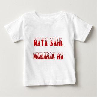 Urdu: Naya Saal Mubarak Ho Tshirts