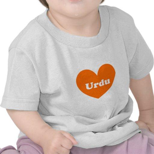 Urdu T Shirt