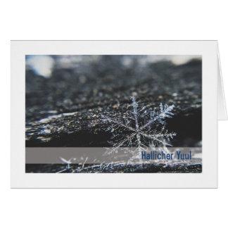 Urglaawe Yuul Card :: Snowflake (DEI)