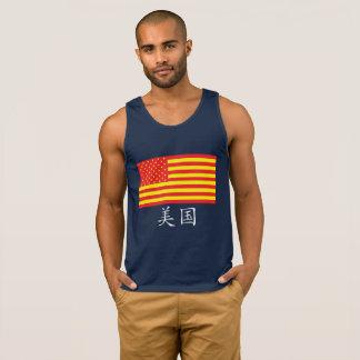 """""""USA Chinese"""""""