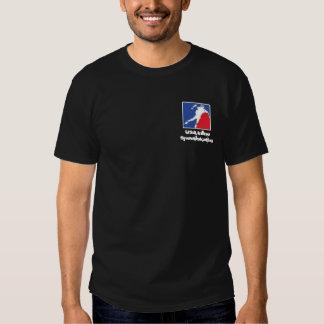 USA Inline Speedskating T-Shirt