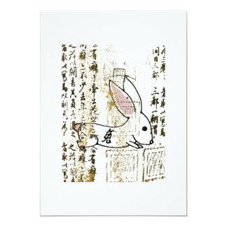 usagiprint, kanjiopentemplate card