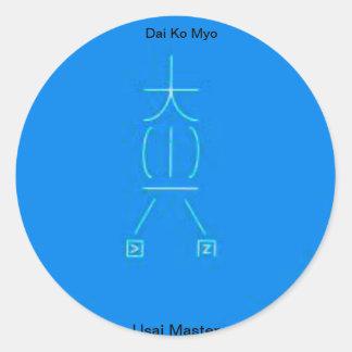 Usai Master Round Sticker