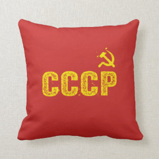 Used CCCP Hammer and Sickle Throw Pillow