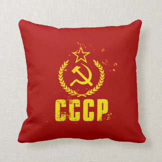 Used Communist CCCP Flag Pillows