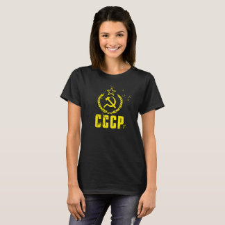 Used Communist CCCP Flag Women's Shirt