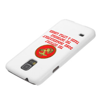 USMC The Difficult Done Immediately The Impossible Case For Galaxy S5