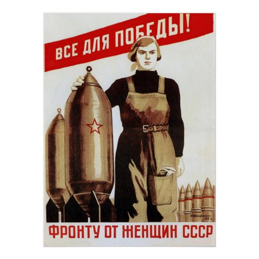 Ussr Cccp Cold War Soviet Union Propaganda Posters Zazzle