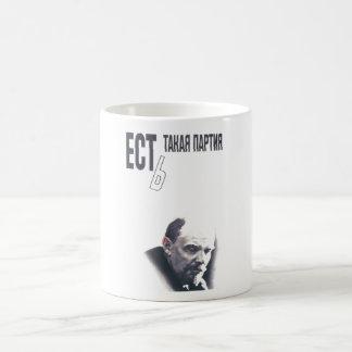 USSR CCCP Cold War Soviet Union Propaganda Posters Coffee Mugs