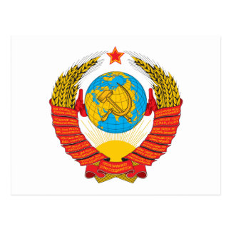 USSR  Coat of Arms Postcard