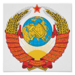 USSR national emblem Print